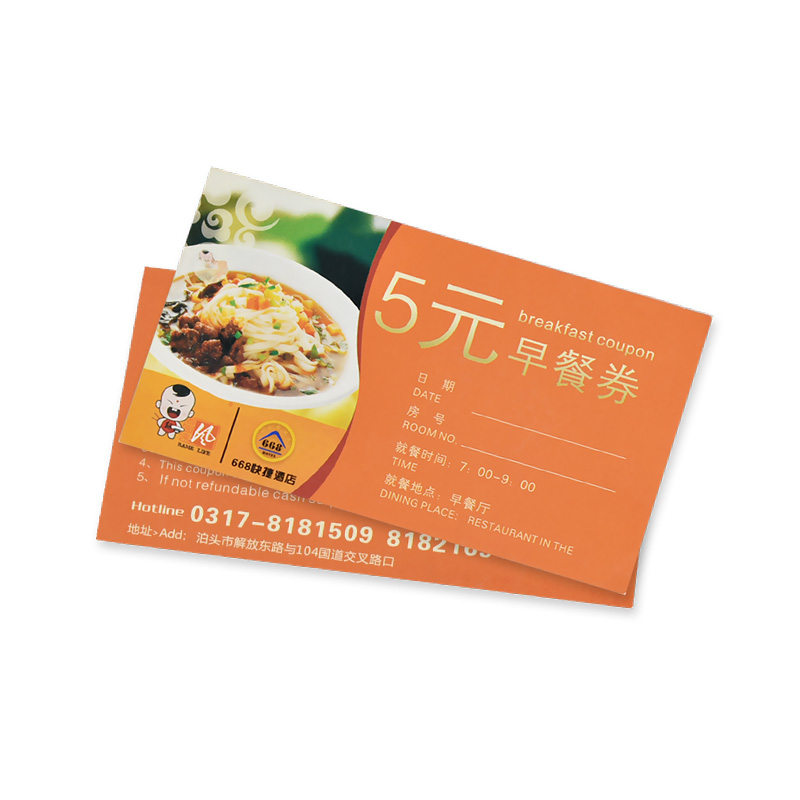Breakfast Coupon 001